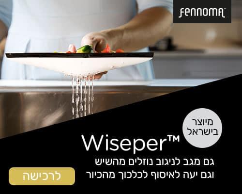 Wiseper