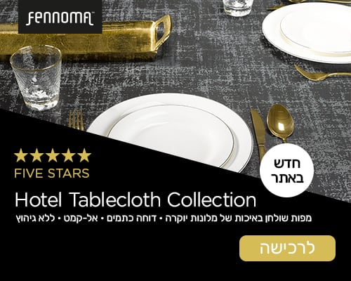 FN013-Banner-Hotels-Tablecloth-Collection-500x400-V3